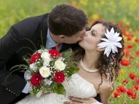 Ели и фико сватбен ден