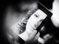 В огледалото